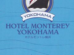 令和船出の旅は、MSC Splendidaで航く日本一周クルーズ最終横浜編(その5)