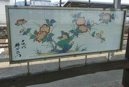 去年の夏を思い出す 松浦鉄道 焼き物のまちを結ぶ