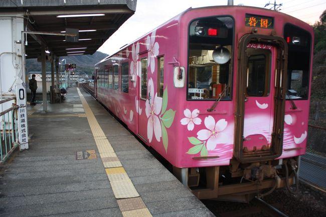 2018年の冬休み、島根と山口に行ってきました。<br />旅の目的は、<br />①久しぶりに東京駅から出雲市駅まで寝台特急「サンライズ出雲」を乗り通す。<br />②島根、山口の「男はつらいよ」のロケ地に行く。<br />③山口県の鉄道の未乗区間を乗る。<br />④角島大橋、青海大橋を渡る。<br />です。<br />年末の一人旅は11年振りでした。<br />その17は、錦川鉄道清流線・岩徳線乗車と帰路編です。<br /><br />その1 出発と寝台特急「サンライズ出雲」乗車編https://4travel.jp/travelogue/11437298<br />その2 山陰本線出雲市~温泉津間乗車編https://4travel.jp/travelogue/11437786<br />その3 温泉津温泉散策編https://4travel.jp/travelogue/11438267<br />その4 山陰本線温泉津~益田間乗車と江津散策編https://4travel.jp/travelogue/11439756<br />その5 益田散策と山陰本線益田~長門市間乗車編https://4travel.jp/travelogue/11440249<br />その6 山陰本線長門市~特牛間乗車と角島大橋編https://4travel.jp/travelogue/11442957<br />その7 山陰本線阿川~下関間乗車編https://4travel.jp/travelogue/11443903<br />その8 下関散策編https://4travel.jp/travelogue/11444410<br />その9 続・下関散策編https://4travel.jp/travelogue/11449539<br />その10 美祢線乗車編https://4travel.jp/travelogue/11486521<br />その11 青海大橋と仙崎散策編https://4travel.jp/travelogue/11487022<br />その12 美祢線・山口線乗車編https://4travel.jp/travelogue/11487456<br />その13 小野田線乗車編https://4travel.jp/travelogue/11488381<br />その14 宇部線乗車編https://4travel.jp/travelogue/11488835<br />その15 柳井散策編https://4travel.jp/travelogue/11488907<br />その16 錦川鉄道清流線乗車編https://4travel.jp/travelogue/11506180