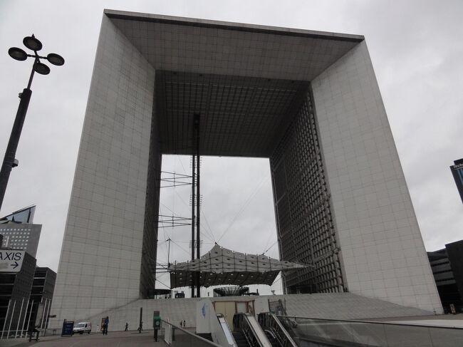 パリを拠点に北フランスを巡る旅【2】パリ街歩き①副都心→シャンゼリゼ→コンコルド→マレ地区