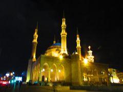 539. Lebanon ベイルートの街を散策 [レバノン編Part1]
