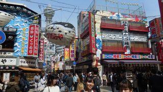 大阪のディープ地帯を歩く(前編)