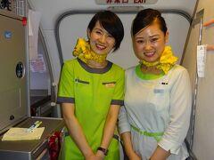 この航空会社のCAが凄い!  春秋航空日本 重慶→成田便 IJ358