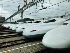 【福岡紀行Ⅲ】   新幹線乗りまくりで500系に乗るぞぉ~   の旅