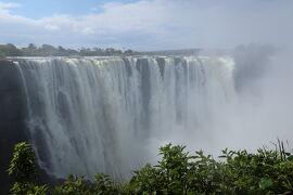 感動の大地  南アフリカ12日間  ②ビクトリアの滝  ジンバブエ・ザンビア