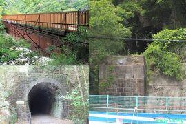 ◆宝塚~武田尾 福知山線旧線廃線跡巡りの旅◆その1◆Remains of JNR Fukuchiyama old Line◆