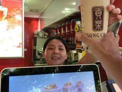 弾丸�早朝香港で飲茶、そしてデモ現場へ