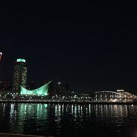 ぶらり神戸 1泊2日の旅