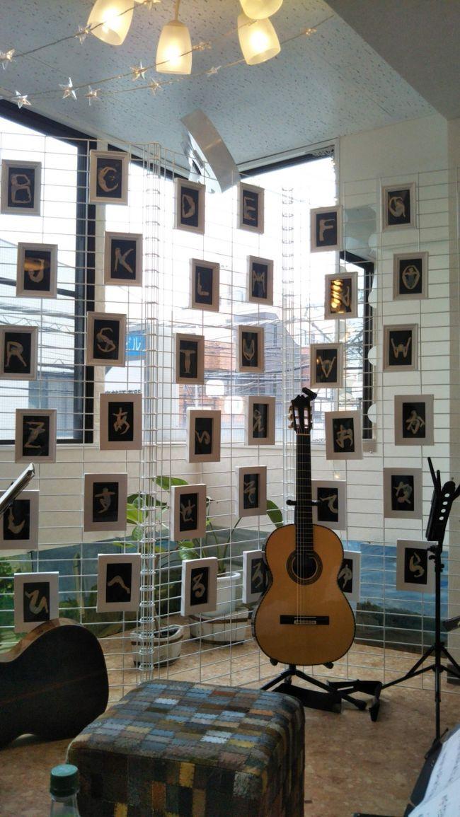 ☆梅雨の中休み(念力でストップ!)連チャンでクラシックギターコンサート&昭和歌謡を偲ぶ?仲間の集いを訪れる。<br /><br />☆土曜日の午後~鎌ケ谷に新しくopenしたギャラリー「MAAL」に於て、船橋や鎌ケ谷近辺でギターを愛する仲間が合同で開くサロンコンサートへ!<br /><br />☆夫が主催するアンサンブルに共感したギャラリーのオーナーが場所を提供してくれて~*彼は本来美術家さん!内装もお洒落に窓際のオブジェが楽しい~小雨にめげず、しっとりとクラシックギターを奏でる~<br /><br />☆日曜日は嘗て「MUSICA DE AMORE」のレッスンに通った北習志野の練習場へ、歌仲間の中でも日頃オペラやクラシック畑に身を置く美女達が思いっきり昭和のポピュラーソングを歌う広場!<br /><br />☆音楽って良いよね、雨でも太陽でも心の中を明るくしてくれるから~本来ソプラノ歌手のMs.Yoshinoがピアノ並びに面白トーク担当でどうなる??