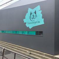 SJファンミと東京一人歩き 2日目