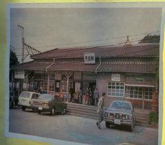 去年の夏を思い出す 有田駅