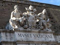 イタリア2週間+エーゲ海クルーズ1週間 計3週間の旅-3 ローマ3日目
