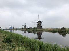 2019ゴールデンウィーク ベルギー、オランダ7日間の旅④