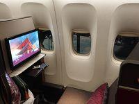 QR806(DOH-NRT) ビジネスクラス機内食