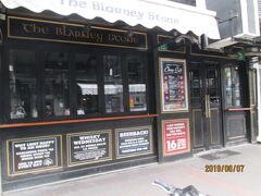上海の永康路・新飲食店街・旧バー街