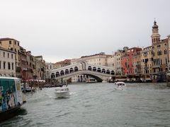 ヴェネツィアは雨模様