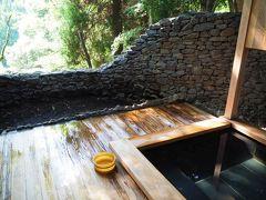 2019年8月 週末温泉旅 in 湯布院 ~ 猛暑の中、温泉三昧 &「金門坑。」
