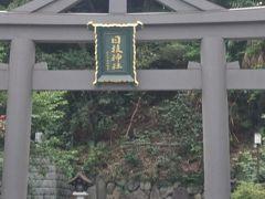 赤坂周辺街歩き
