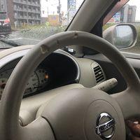 ボロレンタカーでドライブ1