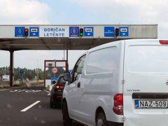 ヨーロッパ4か国、国境越えドライブ旅行