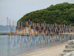 瀬戸内国際芸術祭2019~春会期 沙弥島・瀬居島