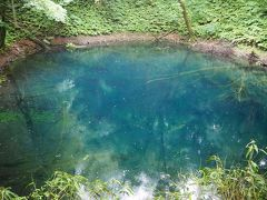 「おときゅうパス」で行く 青池と不老不死温泉