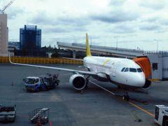 ロイヤルブルネイ航空 成田~バンダルスリブガワン ビジネスクラス・帰りは香港経由