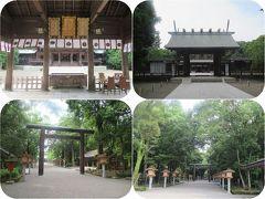 光あふる南九州(10)神武天皇を祀った宮崎神宮