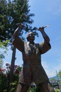 過去旅でのクイを残さぬようクイを抜きに行く旅。【2日目-AM】盛岡から新潟まで新幹線。車を借りてやっと雲蝶