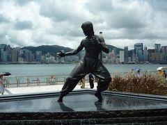 2回目の香港旅行①
