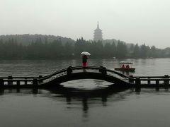 雨ニモマケズ☆徒歩で杭州西湖をひと回り☆ Peach 深夜便でゆく 上海&杭州 ひとり旅 その5