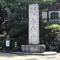 北陸の旅  永平寺・越前大野・東尋坊を訪ねる