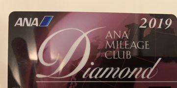 ANAとシンガポール航空ビジネスクラスで締めくくる2019年マイル修行第5弾 完結編