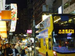 2回目の香港旅行�