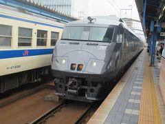 光あふる南九州(11)特急きりしま7号グリーン車の旅(宮崎~鹿児島中央)