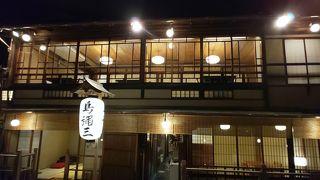 【2019GW】宮島・尾道・京都町家ステイの旅7泊8日 vol.7 祇園食べ歩き(2)