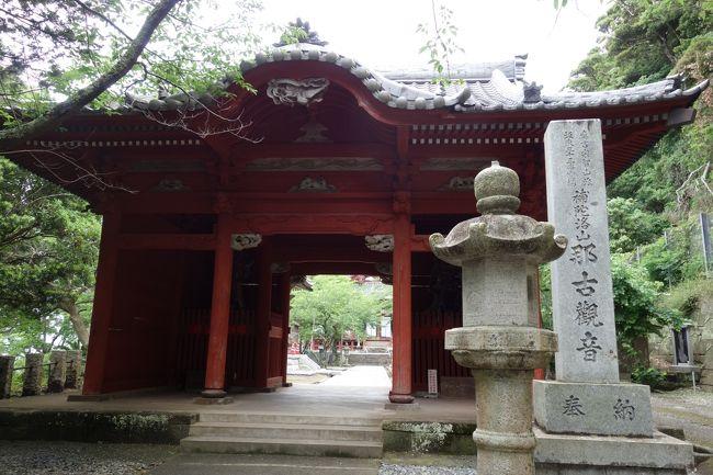 坂東巡礼 第33番 補陀洛山 那古寺で結願印を頂きました!