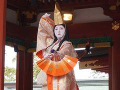 鎌倉散策パートⅣ 鎌倉まつり~鶴岡八幡宮の静の舞がハイライト。恋する義経への思い、頼朝の理不尽さへの憤りもいかばかりだったことかと思います~