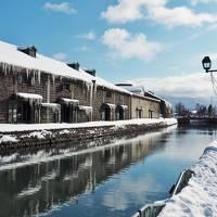 雪の小樽運河を見た~い!② ☆小樽まち歩き・・・北運河、小樽運河、歴史的建造物、堺町通り商店街など☆