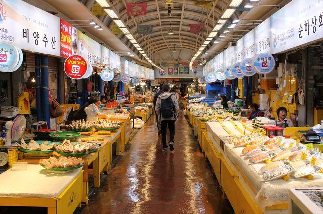 桜咲く日本と台湾・韓国を巡る早春のクルーズ旅行記 【11】済州島の市場を歩く