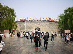 平成最後の旅は中国・世界遺産の町へ④(曲阜編)