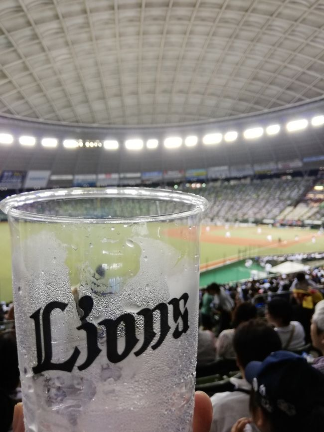 たまには生ビールが飲みたい、でも近所じゃ飲みたくない... 夏のビアガーデンは子供がついていると開放感がない。そうだ、野球観戦で飲みまくろうと思いたちました。 <br /><br />