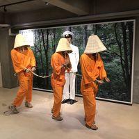 ぐるっと空から海から大地から ベストシーズン北海道紀行 2日目の1 メルヘンの丘〜網走監獄博物館