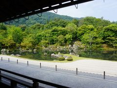 京都・嵐山を歩く  天龍寺参拝と庭園を愉しむ