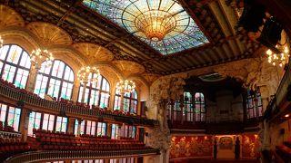 人生初ヨーロッパ!上海からの安いフライトを検索しスペインのバルセロナへ その3