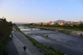 GW京都★まったり散歩 5~6日目☆鴨川~東山~おみやげ 編