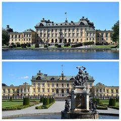 JALでストックホルムマラソン&魅惑の初ロシア(4)スカンディックコンチネンタルに宿泊、そして世界遺産ドロットニングホルム宮殿へ♪