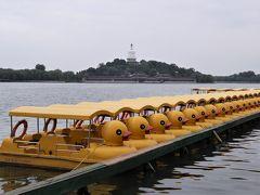 初めての北京観光:北海公園・什刹海と大運河・南鑼鼓巷★水辺の散策編★