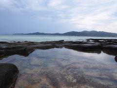 ナガアミの久米島ガチマヤーの旅 2