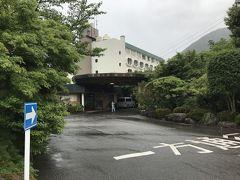 湯の山温泉日帰り入浴:グリーンホテル「みどりの湯」